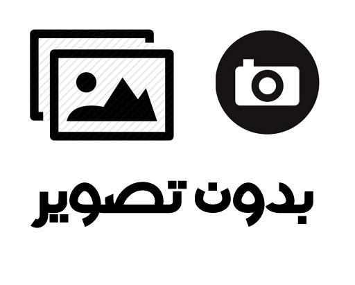 معرفی آقای فرشید رمضانی