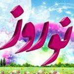 جلسه هماهنگی ویژه نوروز شهرداری ریجاب و سازمان همیاری و شهرداری های استان کرمانشاه