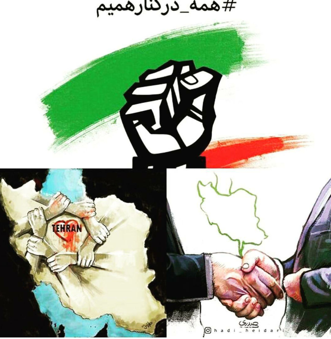 پیام تسلیت شهردار ریجاب به ملت ایران و خانواده شهدای حمله تروریستی تهران