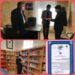 لوح سپاس مدیرکل کتابخانه های عمومی استان کرمانشاه به شهردار ریجاب